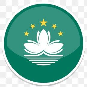Macau - Plant Flower Leaf Symbol Green PNG