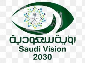 King Salman - Saudi Arabia Saudi Vision 2030 Logo Saudi National Day PNG