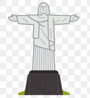 Christ The Redeemer Corcovado Statue Newspaper いらすとや PNG