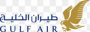 Air Logo - Gulf Air Airplane Flight Airline Logo PNG