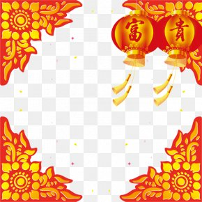 Chinese New Year - Chinese New Year Lantern Festival PNG