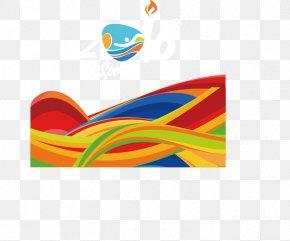 Rio Olympics Sketches - 2016 Summer Olympics Rio De Janeiro Sport PNG
