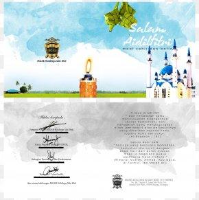 Hari Raya Background - Selamat Hari Raya SGX:V03 Graphic Design PNG