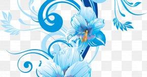 Huji Flower Vector - Blue Flower Clip Art PNG