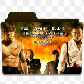 Actor - Shanghai Martial Arts Film Actor Action Film PNG