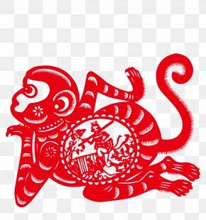 Paper-cut Monkeys - Monkey Chinese Zodiac Chinese New Year Tai Sui Rat PNG
