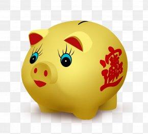 Golden Pig - Domestic Pig Piggy Bank Saving PNG