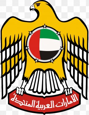 Usa Gerb - Abu Dhabi Dubai Emblem Of The United Arab Emirates National Emblem National Symbol PNG