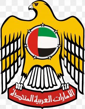 Usa Gerb - Abu Dhabi Dubai Emblem Of The United Arab Emirates National Emblem National Symbol PNG