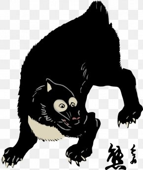 Black Bear Images Free - American Black Bear Raccoon Giant Panda Clip Art PNG