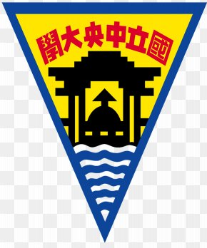 School Logo - National Central University University Of Fukui Master's Degree Doctor Of Philosophy PNG