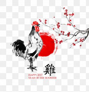Chinese Plum Cock - Chinese New Year Rooster Greeting Card Lunar New Year PNG