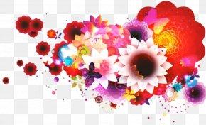 Heart Plant - Pink Flower Cartoon PNG