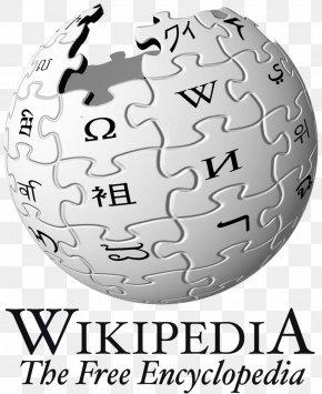 Big - Wikipedia Logo Edit-a-thon German Wikipedia Encyclopedia PNG