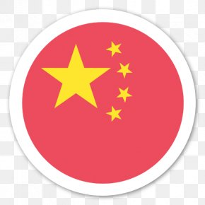 China Flag - Flag Of China Emoji Flag Of The Republic Of China Sticker PNG