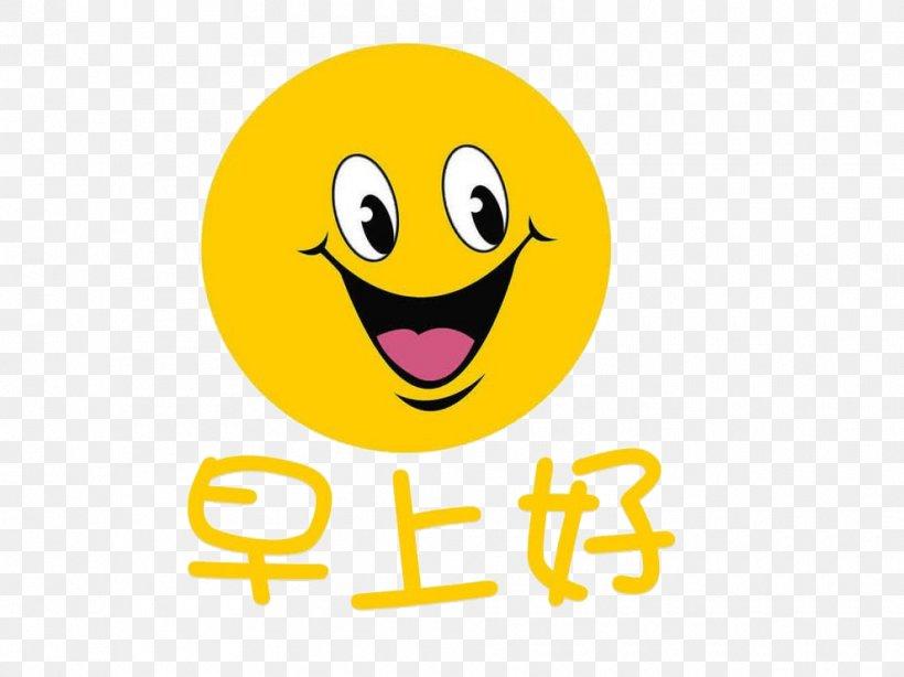 Greeting Morning Cartoon, PNG, 990x742px, Smile, Cartoon, Drawing, Emoticon, Film Download Free