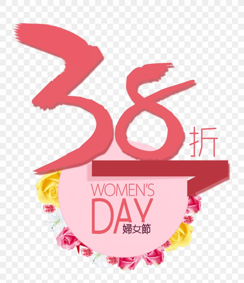 International Womens Day Poster Advertising Woman Sales Promotion, PNG, 1239x1437px, International Womens Day, Advertising, Banner, Brand, Discounts And Allowances Download Free