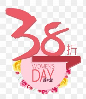 Discount Women's Day - International Womens Day Poster Advertising Woman Sales Promotion PNG