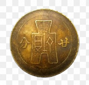 Free To Pull The Material Image Coin - Coin Collecting Eastern Zhou Period PNG