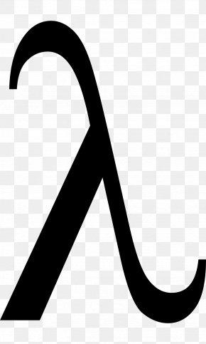 Symbol - Lambda Calculus Symbol Anonymous Function C++11 PNG