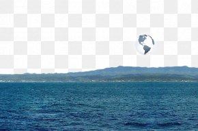 Sea Sea - Seawater Raster Graphics PNG