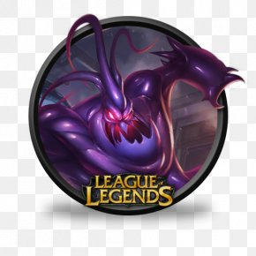 League Of Legends - League Of Legends Weapon Mouse Mats Firearm PNG
