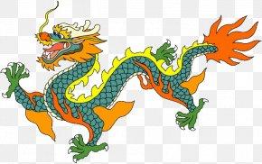 Cyan Dragon - China Chinese Dragon Drawing Budaya Tionghoa PNG