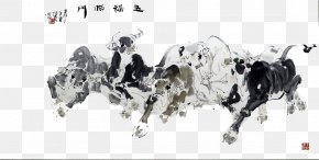 Cow Do Not Pull The Design Ink Painting - Cattle Ink Wash Painting PNG