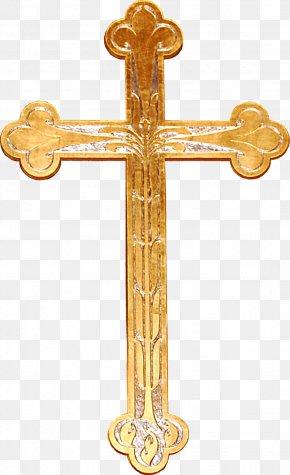 Christian Cross - Christian Cross PNG