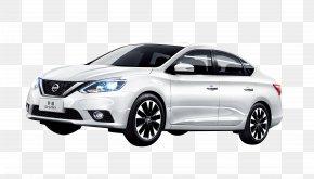 Nissan Sylphy,New Sylphy - Nissan Sylphy Nissan Skyline GT-R Car Nissan Teana PNG