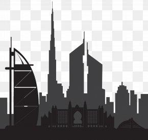 Dubai Silhouette Clip Art - Dubai Silhouette Royalty-free Clip Art PNG