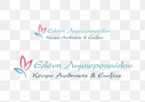 Line - Logo Brand Font Personal Development Line PNG