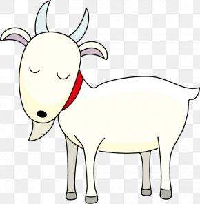 Goat - Cattle Goat Donkey Sheep Clip Art PNG
