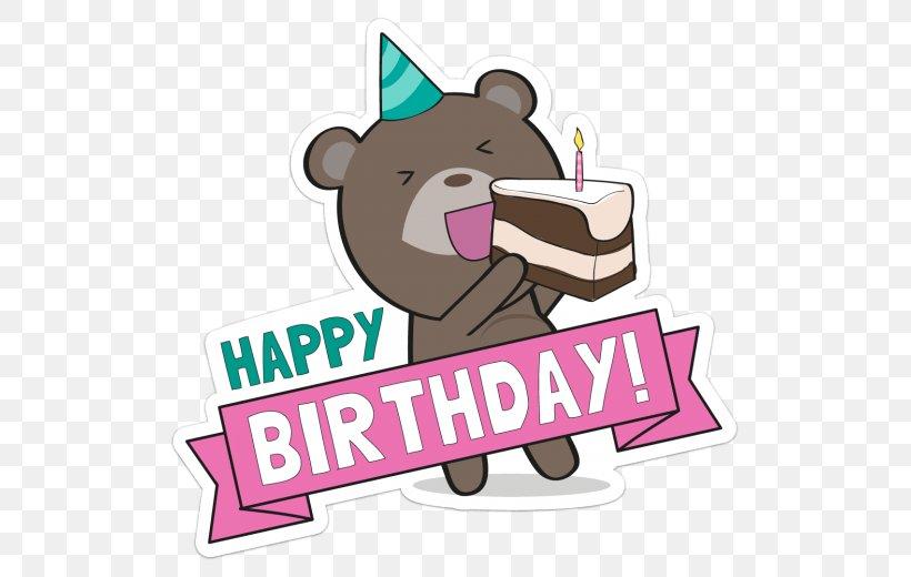 Happy Birthday Korean Wish Hangul Png 520x520px Happy Birthday Bday Song Birthday Birthday Music Brand Download