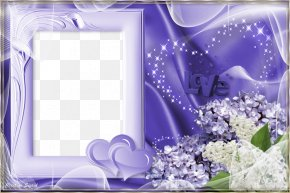 Pretty Purple Frame - Picture Frame Photography PNG
