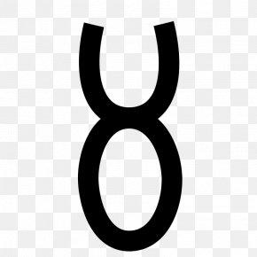 Symbol - Alchemical Symbol Bismuth Alchemy Atomic Number PNG