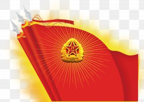 Eighty-one Flag-free Material - Xiangshuizhen 19th National Congress Of The Communist Party Of China Flag PNG