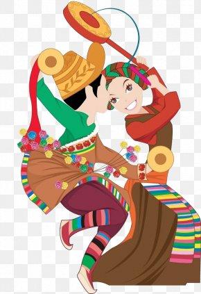 Tibetan Men And Women Dancing Vector - Tibetan People Cartoon Ethnische Minderheit PNG