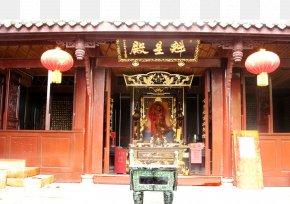 Qingcheng Mountain Town Photography - Mount Qingcheng Qingchengshan Gate Of Qingcheng Mountain PNG