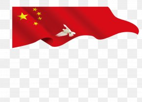 Floating Red Flag - Flag Of China Red Flag PNG