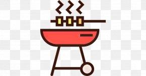 Chair Logo - Chicken Logo PNG