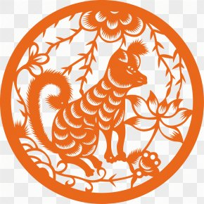 Chinese New Year - Dog Chinese New Year Chinese Zodiac Chinese Calendar PNG
