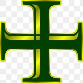 Christian Cross - Christian Cross Clip Art PNG