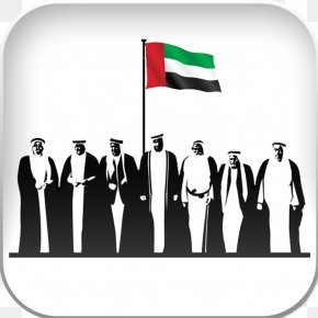 Dubai - Dubai Abu Dhabi Emirate Of Sharjah National Day Emirates Of The United Arab Emirates PNG