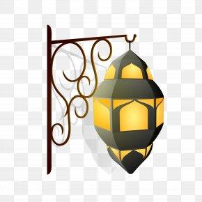 Quran Vector Decorative Lamp - Ramadan Eid Mubarak Eid Al-Fitr Islamic Calligraphy PNG