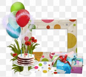 Birthday Cake Balloon Frame PNG