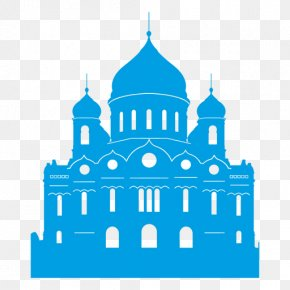 Cathedral - Cathedral Of Christ The Saviour Saint Basil's Cathedral St Paul's Cathedral Amiens Cathedral PNG