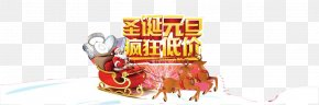 Christmas New Year Crazy Low - Christmas Santa Claus New Years Day Chinese New Year Designer PNG