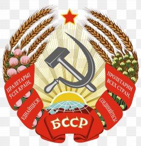Cccp - Emblem Of The Byelorussian Soviet Socialist Republic National Emblem Of Belarus Republics Of The Soviet Union PNG