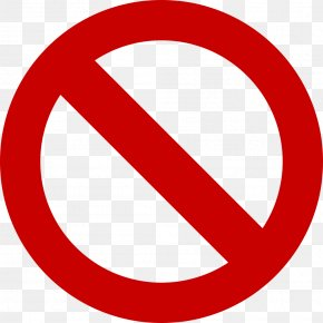 Free Forbidden Files - No Symbol Clip Art PNG